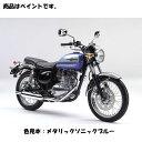 Kawasaki純正 J5012-0001-GW カワサキ タッチアップペイント ...