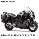 Kawasaki純正 J5012-0002-19A カワサキ タッチアップペイント...