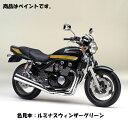 Kawasaki純正 J5012-0001-DS カワサキ タッチアップペイント ...