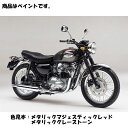 Kawasaki純正 J5012-0001-C4 カワサキ タッチアップペイント ...