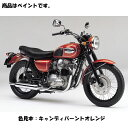 Kawasaki純正 J5012-0002-17L カワサキ タッチアップペイント...
