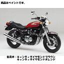 Kawasaki純正 J5012-0001-18A カワサキ タッチアップペイント...