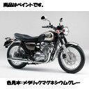 Kawasaki純正 J5012-0001-27Y カワサキ タッチアップペイント...