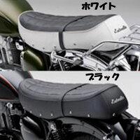 Kawasaki純正J53066-0403カワサキレトロシートキットエストレアESTRELLA'14年モデル