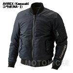 AVIREXバイクジャケット