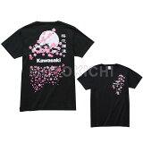 【あす楽対応】KAWASAKI純正 J8901-0741 カワサキ 桜満開 Tシャツ ブラック