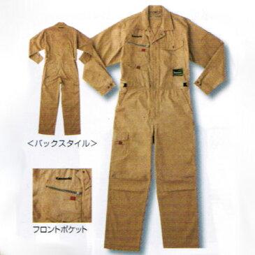 KAWASAKI純正 カワサキ パブリックメカスーツ 14 M〜3Lサイズ J8904-0124 J8904-0125 J8904-0126 J8904-0127