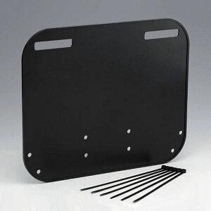 【定型外390円・エコ配対応】キジマ KIJIMA FR-A00004 バッグサポートベース W300X250 ブラック