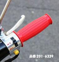 キジマ(KIJIMA)213-189ステップラバーレッドホンダカブ