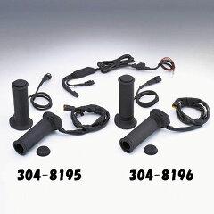 【12月下旬入荷予定】キジマ (KIJIMA) 304-8195 グリップヒーター GH06 22.2mmハンドル用 120mm(ショートタイプ) スイッチ一体タイプ ホットグリップ 汎用品