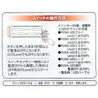 【あす楽対応】キジマKIJIMA304-8198グリップヒーターGH0722.2mm×120mmスイッチ内蔵タイプホットグリップ