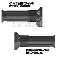 キジマKIJIMA304-8197グリップヒーターGH0722.2mm×115mmスイッチ内蔵タイプホットグリップ
