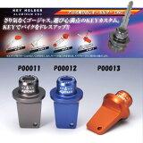 【あす楽対応】 キジマ KIJIMA P00011 ガンメタ キーホルダー CNCタイプ1 アルミ削り出し