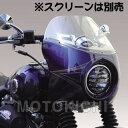 キジマ KIJIMA HD-05103 アッパーカウル 黒ゲル ハーレー FXSB ブレイクアウト
