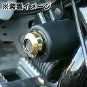 【あす楽対応】 キジマ (KIJIMA) HD-04236 キーシリンダーカバー 真鍮 BRASS PRODUCTS ハーレー スポーツスター