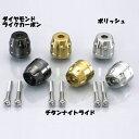 キタコ KITACO 506-1818110 バーエンドキャップ ポリッシュ仕上げ ホンダ CBR250R