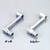 キタコ KITACO 516-1123830 アルミチェンジペダル 115mm メッキ ホンダ モンキー ゴリラ モンキーバハ