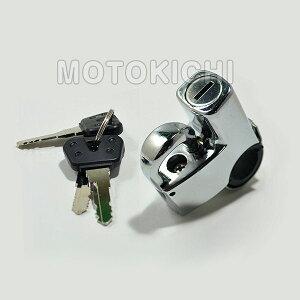 【21114 CGCヘルメットロック】【あす楽対応】 CGC 21114 ヘルメットロック 22.2〜25.4mmハンド...