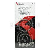 【あす楽対応】 キタコ 963-0000015 エキゾーストマフラーガスケット (KITACO) XY-15 2個セット ヤマハ ドラッグスター400等