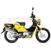 キタコKITACO509-241599012インチホイール&タイヤ&ブレーキキットブラックアドレスV125