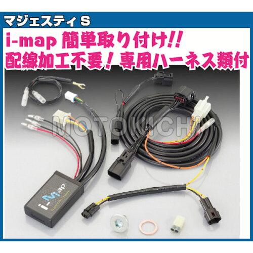 キタコ KITACO 763-0420100 I-MAP インジェクションコントロールユニット カプラーオンセット FIコ...
