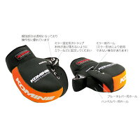 BHC-01防寒ハンドルカバー合皮レザーブラック