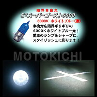 【あす楽対応】M&Hマツシマ101S6KPH1112V40/40wS2スーパーゴースト600050W相当