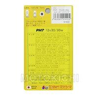 【あす楽対応】M&Hマツシマ4CハロゲンバルブPH-712V30/30Wクリア
