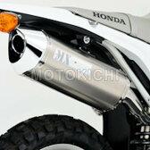 モリワキ MORIWAKI 01810-LJ1J6-00 スリップオンマフラー MX WT S/O HONDA CRF250L 12年〜