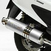 モリワキ MORIWAKI 01810-L2427-00 BURGMAN200 ZERO Exhaust Systems ZERO WT マフラー