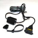 【 バイク電源 USBアダプター 】【あす楽対応】 ニューイング NSMS-004 バイク用 防水USBアダプ...