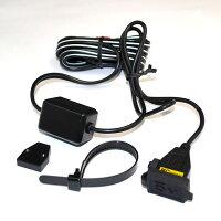 【あす楽対応】ニューイングNS-004バイク用防水USBアダプターUSBステーションモバイルフォンナビレーダー探知機用電源に旧品番:NSMS-004