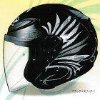【8月下旬発売予定】OGKカブトAVAND2LBアヴァンド2エルビージェットヘルメットオープンフェイス