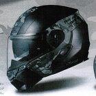 OGKKAZAMICAMOシステムヘルメットカザミカモ