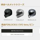 【在庫あり】SHOEI CNS-1 PINLOCK シールド スモークミラー ファイアーオレンジ ショウエイ 2