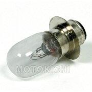 タケガワ ヘッドライト