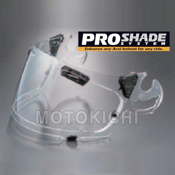 ヘルメット用アクセサリー・パーツ, シールド Arai 011126 I