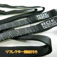 ROK Straps ROK00050 MCストレッチストラップ 2本セット ブラック リフレクター 幅25mm×450〜1500mm 耐荷重45Kg