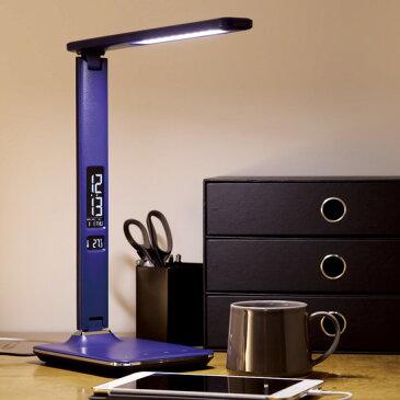時計付きデスクスタンドライト GS1701A【メーカー直営 MotoM】LED デスクライト 卓上ライト デスクライト アラーム付き時計付 led おしゃれ 調光 電気スタンド LEDビジネス デスクランプ 青 レザー調 高級感 レザーのような質感