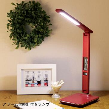 MotoM LEDビジネス デスクランプ 赤 GS1701R 多機能 レザー調 アラーム付時計 カレンダー 温度計 USBポート 調光 調色 高級感 クリスマス プレゼント 書斎 勉強 読書 卓上ライト デスクスタンドライト