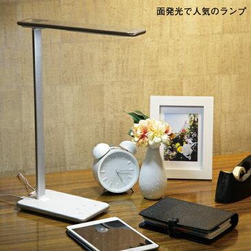 LEDスマート デスクランプ シルバー GS1702S led1年保証 MotoM デスクライト 寝室 照明 銀 led 常夜灯 スタンドライト 卓上スタンド デスク ライト デスクスタンド まぶしさが気になりにくい 面発光 おしゃれ USB スマホ充電 読書灯 led 調光 調色