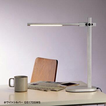メーカー直売 MotoM LED ツインリフラクションランプ ホワイトシルバー GS1705WSLED卓上スタンドJIS照度A形 デスクライト デスクスタンド 電気スタンド led 調光 調色 おしゃれ ライト照明 テーブルスタンド勉強机 読書灯 寝室
