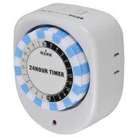 24時間タイマー LED照明制御等に最適 簡単操作 24時間プログラム