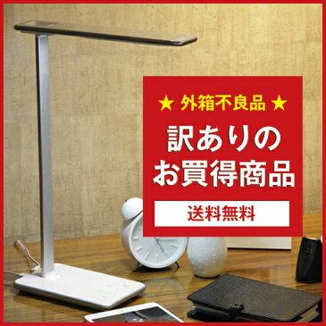 アウトレット 訳あり 送料無料 1年保証 メーカー直営店 MotoM LEDスマート デスクランプ シルバー GS1702S寝室 照明 テーブルランプ ledスタンドライト 卓上スタンド デスクスタンド おしゃれ USB スマホ充電 読書灯