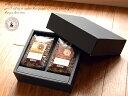 お好きなコーヒー豆が2種類選べる♪【送料無料】高級プレミアムBOXコーヒーギフトセット/2SET【...