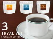 ブレンド コーヒー スペシャルティコーヒー ショコラ プチギフト