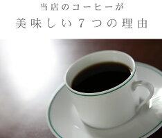 横濱001認定商品★アイスブレンド200g【スペシャルティコーヒー】【ブレンド】【横濱グッズ】【ヨコハマグッズ】