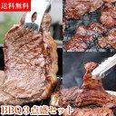 バーベキューセット バーベキュー 肉 1kg 焼肉 焼き肉 ...