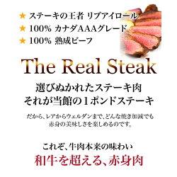 ステーキの王者