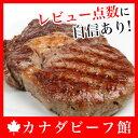 極厚カナダビーフ・1ポンドステーキ★レアからウェルダンどんな...